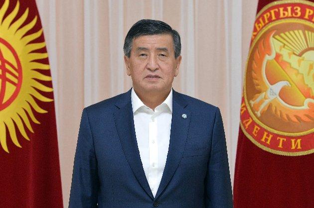 Президент Киргизстану пішов у відставку