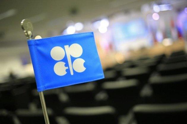 Кінець епохи нафти: постійна надзвичайна ситуація