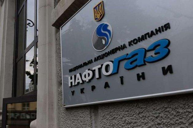 «Нафтогаз» відреагував на нові санкції США проти «Північного потоку-2»