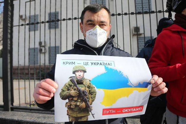Говоримо правильно. Крим — не «анексований»