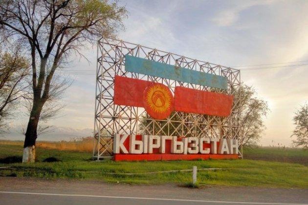 У Киргизстані перенесли позачергові парламентські вибори — з грудня на літо 2021 року