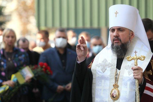 Кіпрська церква визнала автокефалію ПЦУ