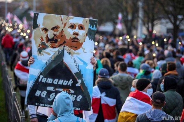Понад 100 тис. білорусів вийшли на акцію протесту проти режиму Лукашенка