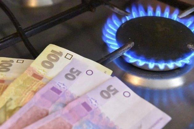 «Нафтогаз» суттєво підвищив ціни на газ для споживачів. І попереджає, що далі буде