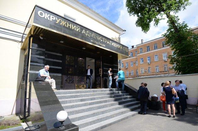 Зеленський консультуватиметься з Вищою радою правосуддя щодо Окружного адміністративного суду Києва
