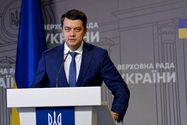 Спікера Верховної Ради Дмитра Разумкова відсторонили від ведення засідань
