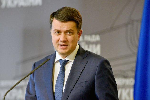 Дмитро Разумков хоче створити власну політичну партію