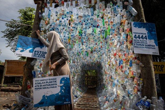В Индонезии открыли музей, который полностью сделан из пластика (фото)