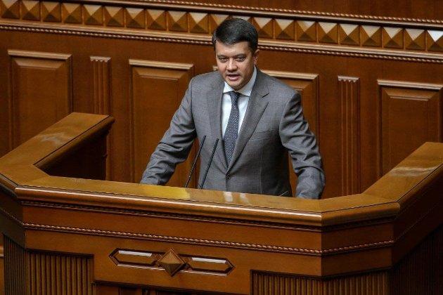 Рада сняла Дмитрия Разумкова с должности спикера парламента. Он занимал этот пост два года