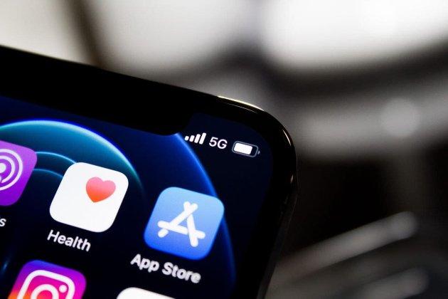 З 31 січня всі додатки в App Store повинні мати функцію видалення облікового запису