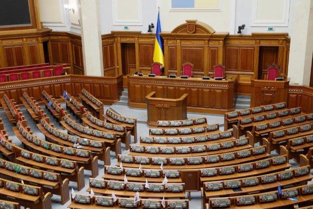 Рада дозволила українцям змінювати по батькові