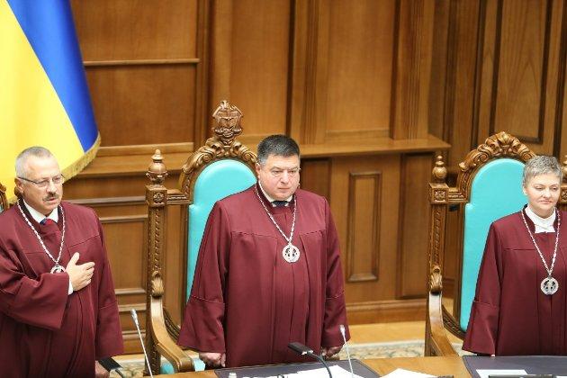 Реакція Заходу на рішення КСУ. Венеційська комісія проведе експертизу ситуації в Конституційному Суді