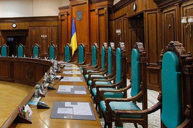 Судді КСУ, що голосували проти відміни антикорупційних законів, відмовились від участі уйого роботі