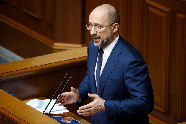 Прем'єр-міністр України заявив, що у жовтні держбюджет виконано на 110%