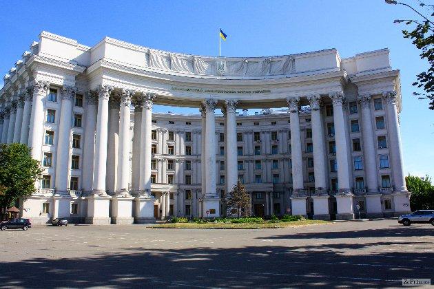Україна введе санкції проти Нікарагуа через відкриття консульства країни у Криму