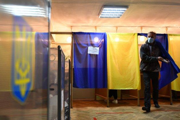 В Україні відбуваються вибори мерів чотирьох обласних центрів і трьох менших міст