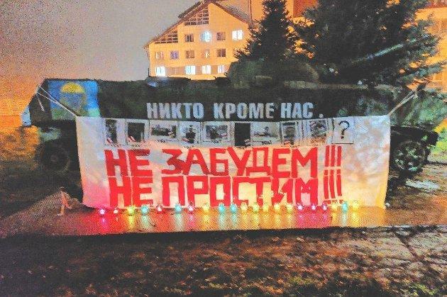 ЄС пришвидшив підготовку третього пакету санкцій проти режиму в Білорусі