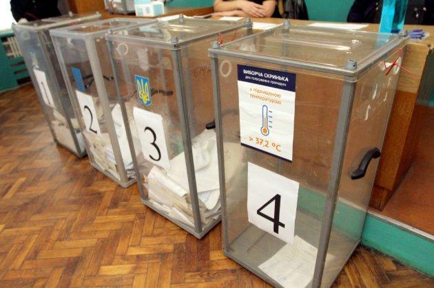 В Україні завершився другий тур місцевих виборів