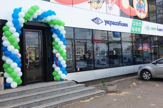 Нацбанк погодив кандидатуру Андрія Кравця на посаду голови правління «Укргазбанку»