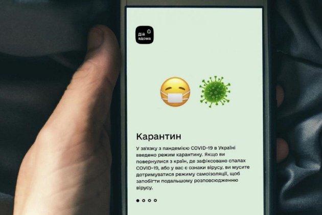 Радник мера Києва вважає неможливим повний локдаун у столиці