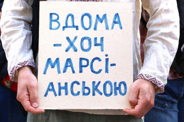 Мовний омбудсмен вимагає скасувати регіональні мови на місцях