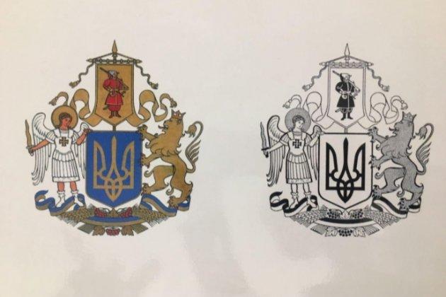 Оргкомітет назвав переможця на найкращий ескіз великого герба України