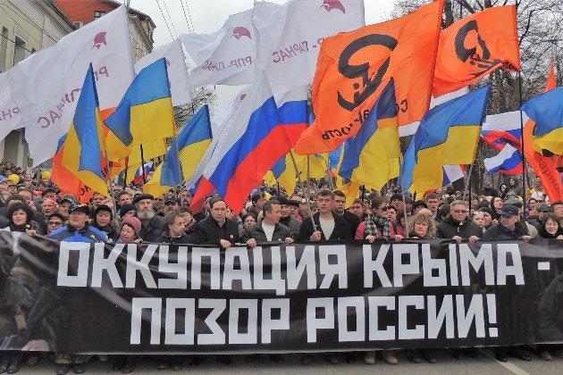Комітет Генасамблеї ООН підтримав проєкт посиленої резолюції щодо ситуації в Криму