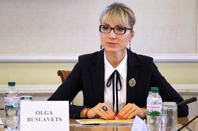 Ольгу Буславець зняли з посади т. в. о. міністра енергетики
