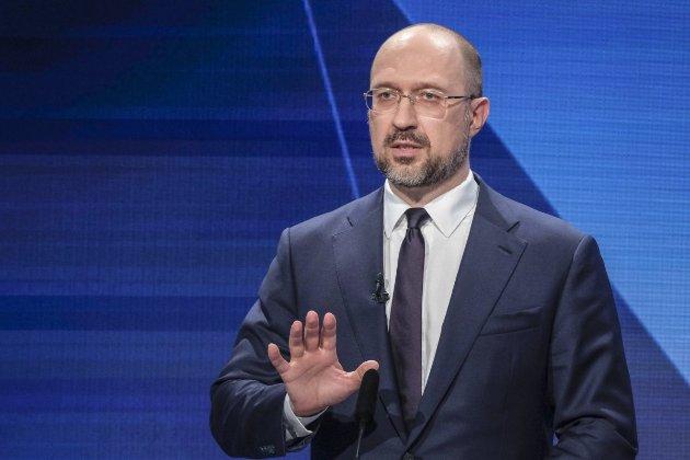 Прем'єр анонсував кроки України на шляху до топ-30 рейтингу Doing Business