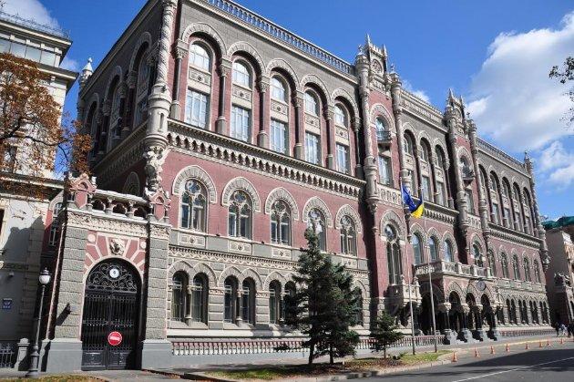 За десять місяців банки-банкрути отримали понад 4 млрд грн від Фонду гарантування вкладів фізичних осіб