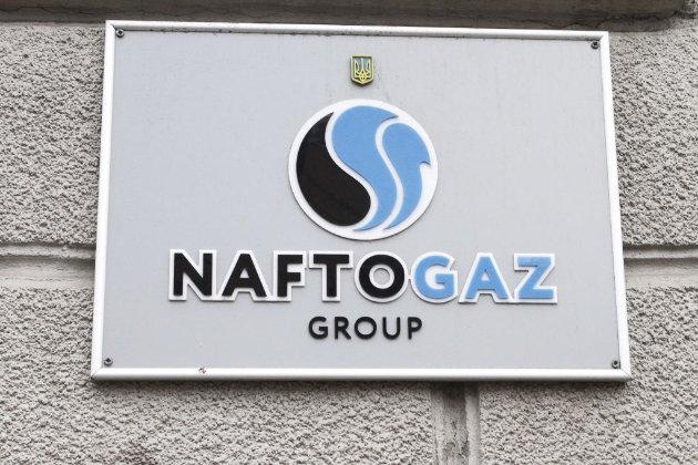 У «Нафтогазі» назвали ціну газу для виробників тепла на листопад