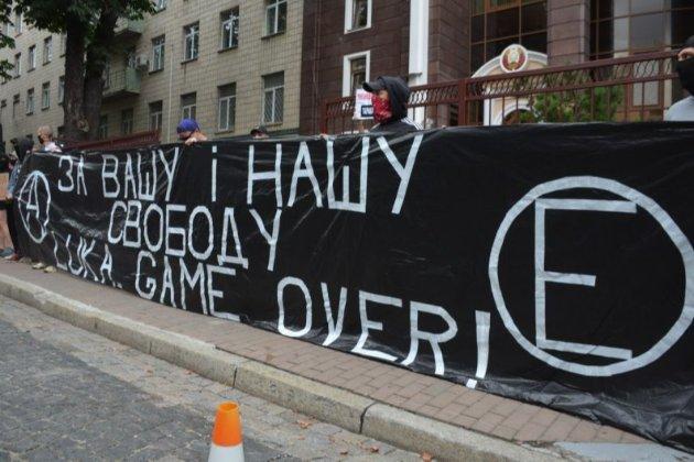 МЗС Білорусі вручило українському послу ноту протесту щодо «серії антибілоруських акцій» під Посольством РБ в Україні