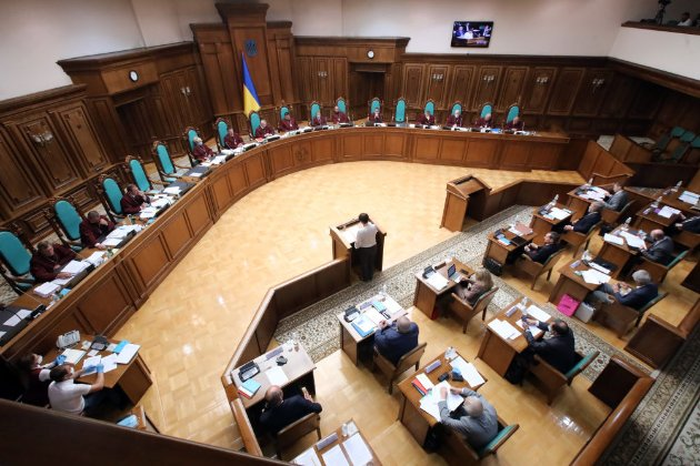 Венеційська комісія хоче ухвалити рішення про українську конституційну кризу 11 грудня