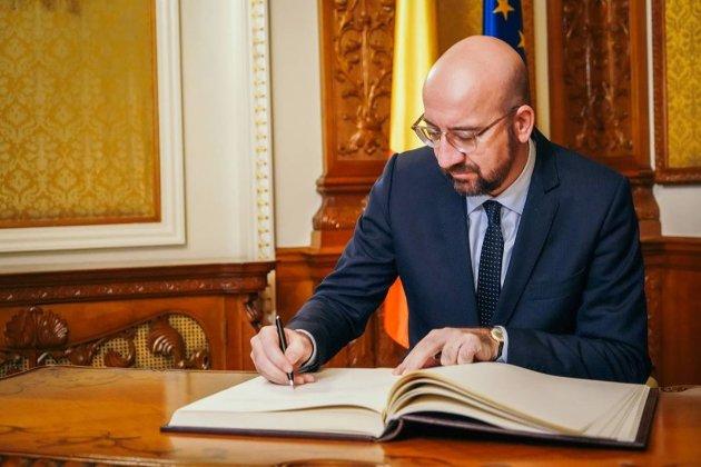 Глава Євроради виступив за єдину політику США та ЄС щодо Росії після обрання Байдена