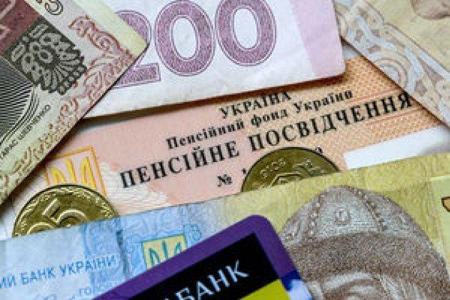 Пенсійний фонд оголосив про зростання з 1 грудня в Україні прожиткового мінімуму та пенсій