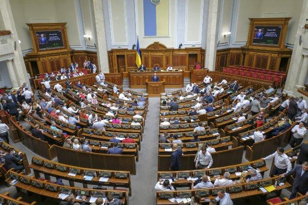 Рада розблокувала  €100 млн кредиту від уряду Польщі