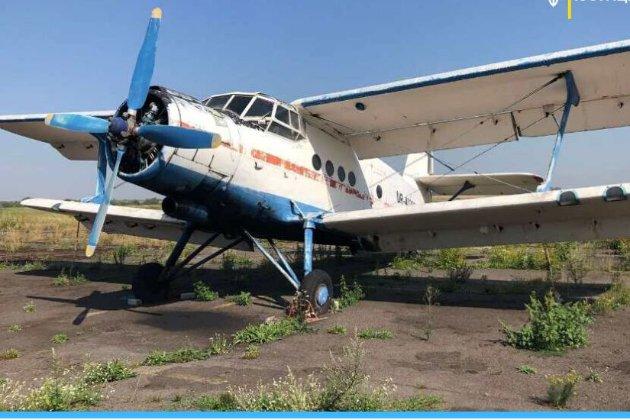 Кому літак безкоштовно? ДП «СЕТАМ» віддає конфіскат, модель якого перебуває у книзі рекордів Гіннеса