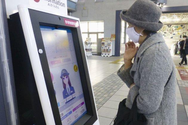 В Японії для туристів встановили панелі зі штучним інтелектом, які реагують на рухи пальця та голосові команди