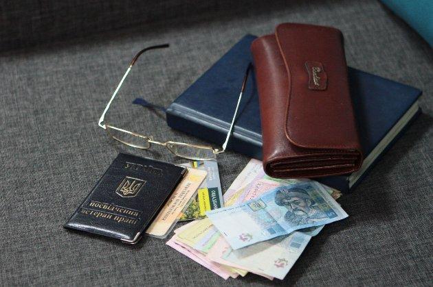 Дефіцит Пенсійного фонду склав понад 18 млрд грн