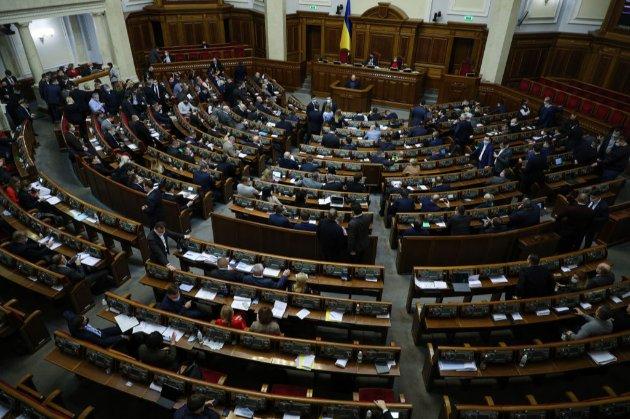 Верховна Рада встановила вимоги до помічників нардепів