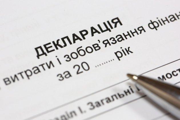 Верховна Рада поновила покарання за брехню в деклараціях