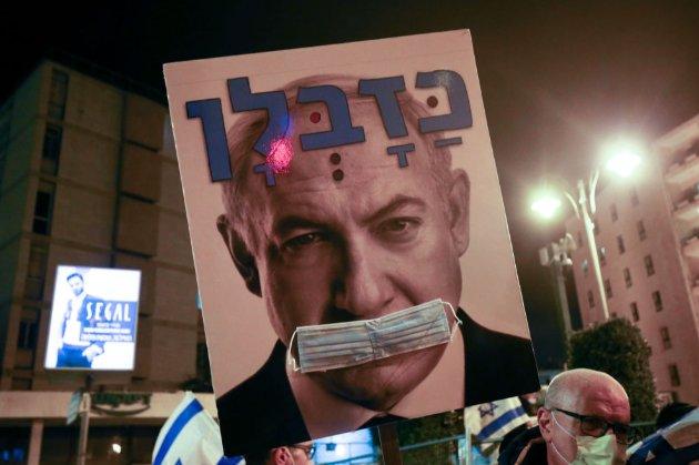 В Єрусалимі тисячі людей влаштували протести проти Нетаньяху, є затримані
