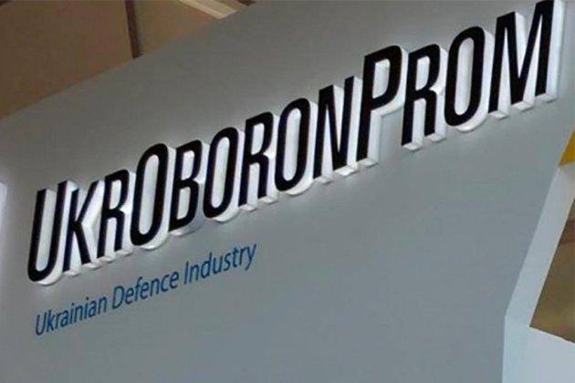 Держава скоротить кількість підприємств «Укроборонпрому» із понад 100 до 60-65, обіцяє міністр