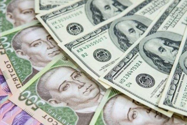 Міжнародні резерви України в листопаді скоротилися на $4,7 млн