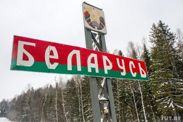 Влада Білорусі ввела заборону на виїзд з 20 грудня. Наземний кордон закривають для громадян країни та іноземців