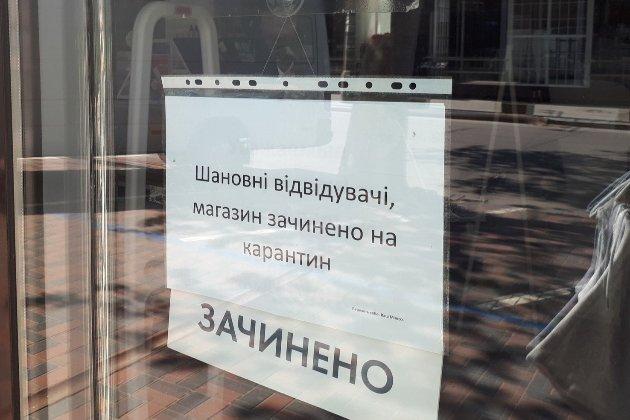 Шмигаль назвав «карантин вихідного дня» «українським продуктом», який допоміг стабілізувати рівень захворюваності на COVID-19