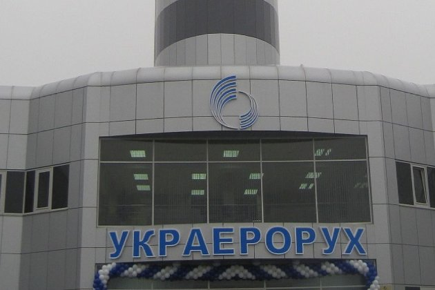 Після накопичення мільярдних боргів приватних компаній «Украерорух» подав позови проти боржників