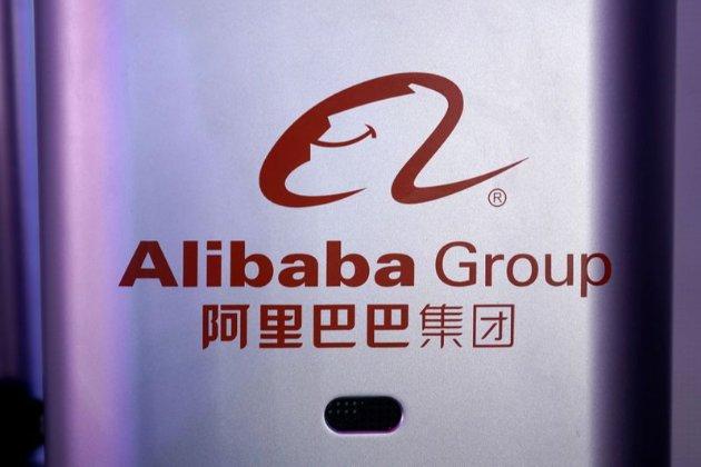 Китай посилює контроль за компаніями з інтернет-сектору та накладає на них штрафи