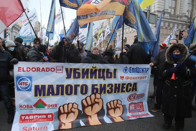 SaveФОП. Кабмін не скасує січневий локдаун на вимогу протестувальників