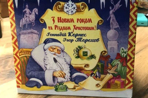 У дитячих садках Харкова поспішають роздати новорічні подарунки «від Кернеса»